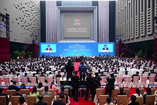 宁夏国际会堂内庭院