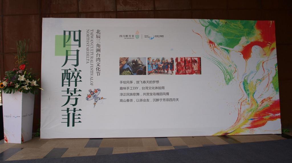 宿舍文化节手绘展板背景;
